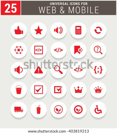 25 Red Universal icon set. simple pictogram minimal, flat, solid, mono, monochrome, plain, contemporary style. Vector illustration web internet design elements - stock vector