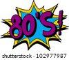 80s - stock vector