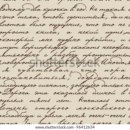 Seamless vector texture based on manuscript Pushkin - stock vector