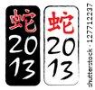 2013 Snake Year design elements. Vector - stock vector