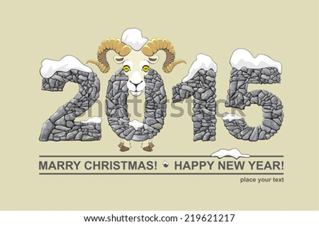 Symbol of year. Marry christmas! - stock vector