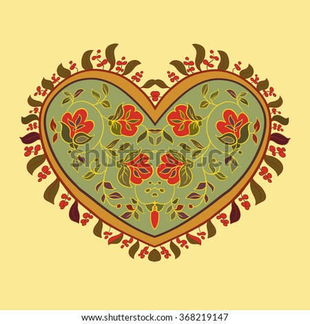 Valentines day tribal greeting card with boho heart in paisley style. - stock vector