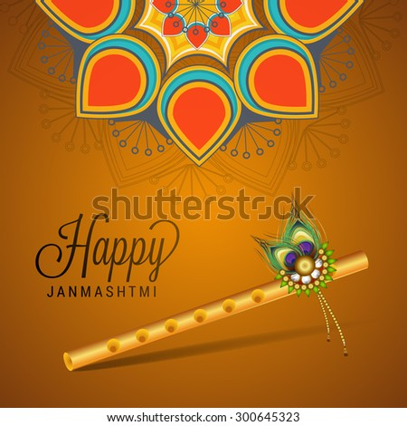 Vector Illustration Happy Janmasthami background. - stock vector
