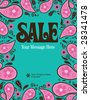8.5x11 Seventies Style Sale Shell/Poster Template - stock vector
