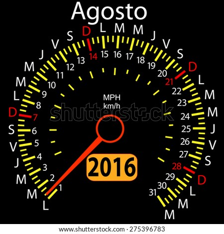 2016 year calendar speedometer car in Spanish, August. Vector illustration. - stock vector