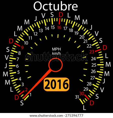 2016 year calendar speedometer car in Spanish, October. Vector illustration. - stock vector
