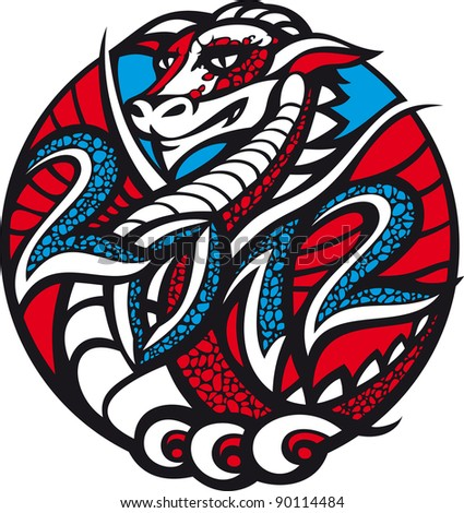 2012 - year of the dragon. There is a dragon in a circle with the date 2012. - stock vector