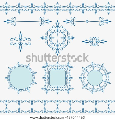 A beautiful collection of napkins, lace ribbons, decorative borders. Stylish design. Vector illustration.  - stock vector