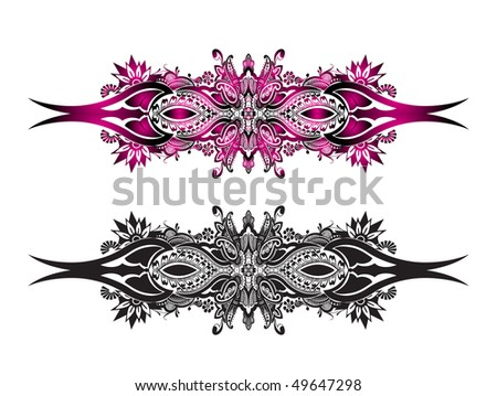 a beautiful two different color carnival mask, vector illustration - stock vector