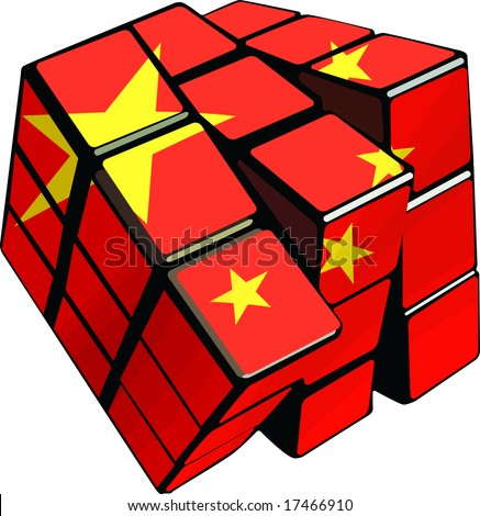 A Chinese cube - stock vector