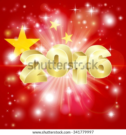 A Chinese flag with 2016 coming out of it with fireworks. Concept for New Year or anything exciting happening in China in the year 2016. - stock vector