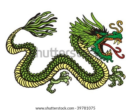 a dragon very well drawn - stock vector
