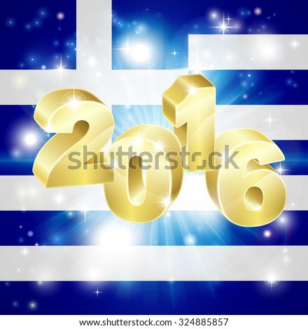 A Greek flag with 2016 coming out of it with fireworks. Concept for New Year or anything exciting happening in Greece in the year 2016. - stock vector