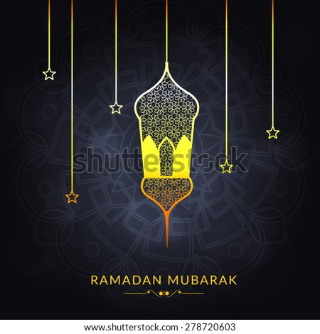 A greeting card template- 'Ramadan Mubarak' - stock vector