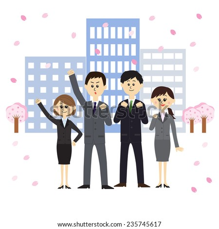 A group of newbie employees in front of office buildings with cherry blossom trees, vector illustration - stock vector