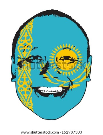 A Kazakhstan flag on a face, isolated against white.  - stock vector