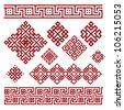 A set of red and white geometric designs 2. Vector illustration. - stock vector