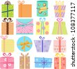 A set of simple and cute vector Icons : Gift Boxes (present), pastel colors on white background - stock vector