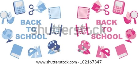 A set of vector images. School subjects icon - stock vector