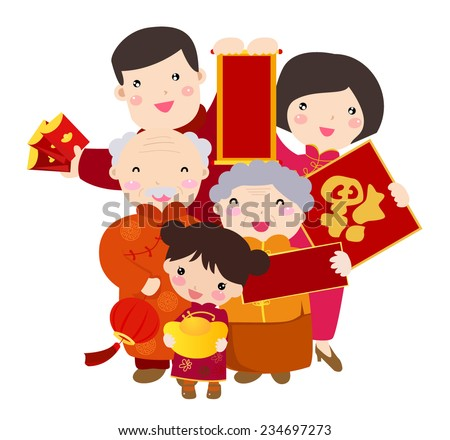 A traditional chinese new year celebration,Happy big family - stock vector