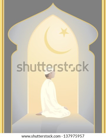 a vector illustration in eps 10 format of an islam devotee praying in a mosque in a lighted archway with star and crescent moon symbol - stock vector