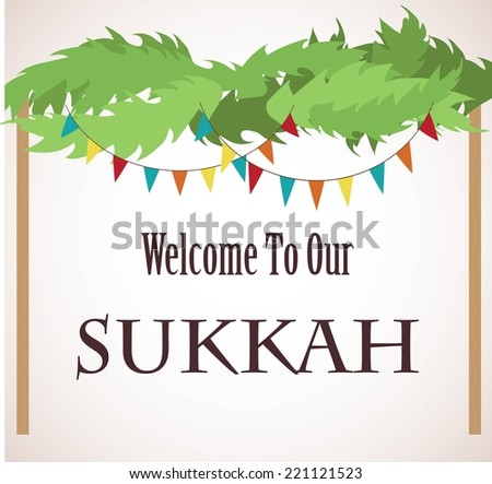 A Vector illustration of a Sukkah for the Jewish Holiday Sukkot - stock vector
