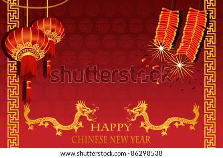 A vector illustration of Chinese New Year (the year of Dragon) greeting card - stock vector
