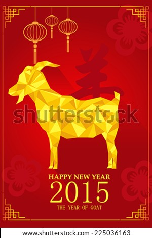 A vector illustration of year of goat design for Chinese New Year celebration - stock vector