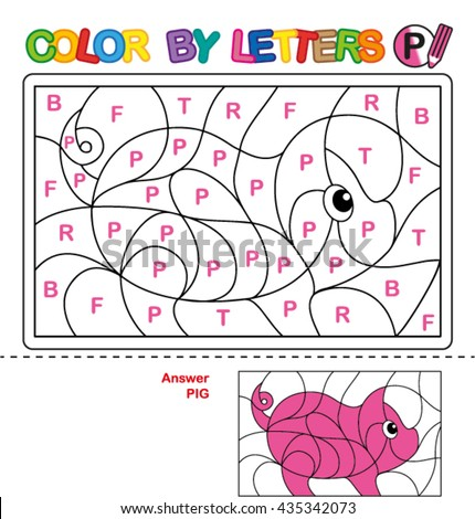 ABC Coloring Book for kids. Color by letter. Learn to write capital letters of the English alphabet. Puzzle for children. Pig. P - stock vector