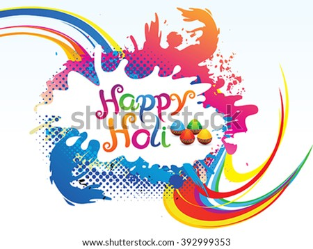 abstract artistic colorful holi background vector illustration - stock vector