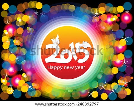 abstract artistic colorful new year background vector illustration - stock vector