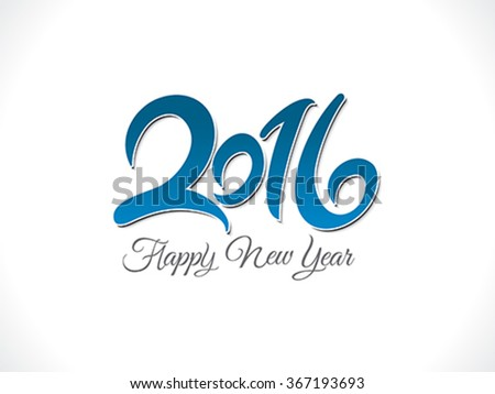 abstract artistic new year text vector illustration - stock vector