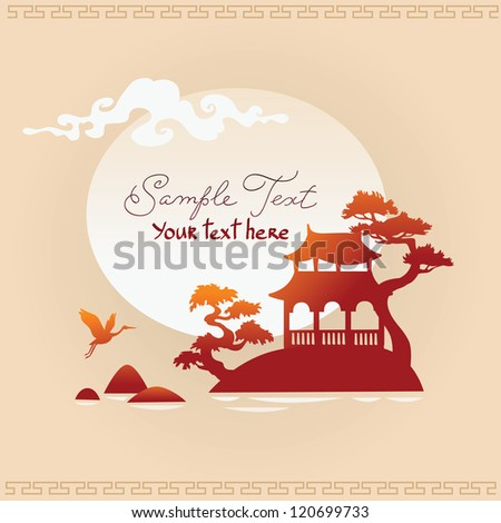 Abstract Asian Background - stock vector
