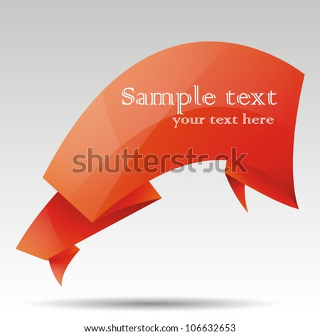 Abstract Background. Illustration on white background for design - stock vector