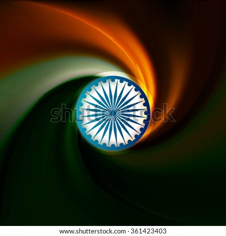 Abstract background of India flag vector design - stock vector