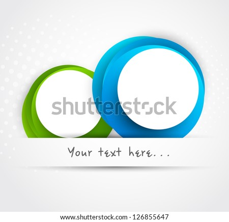 Abstract background with circles. Bright illustration - stock vector