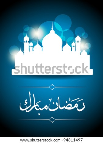 abstract beautiful religious eid background. Vector illustration - stock vector