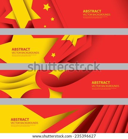 Abstract Chinese Flag, China National Color Infographics Background (Vector Art) - stock vector