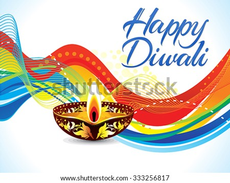 abstract colorful artistic diwali wave background vector illustration - stock vector