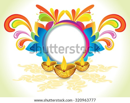abstract colorful celebration explode background vector illustration - stock vector