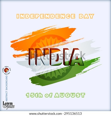 Abstract computer graphic design; Holidays layout template with orange, white and green national flag colors grunge, brush texture for fifteenth of August, Indian Independence Day - stock vector