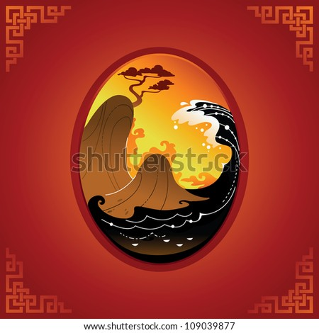 Abstract decorative japanese background with waves - stock vector