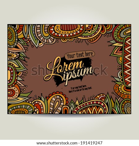 Abstract decorative vector ethnic border from your text - stock vector