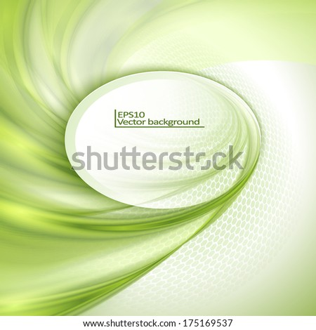 Abstract green waving background with oval place for text - stock vector