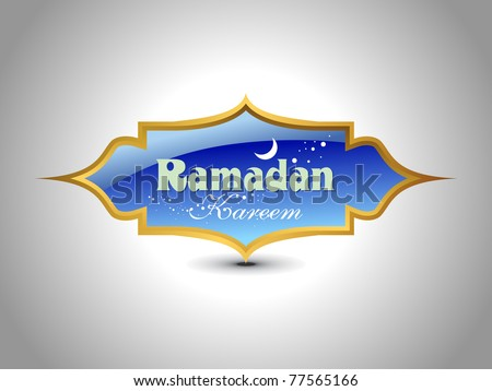 abstract grey background with isolated icon for ramazan - stock vector