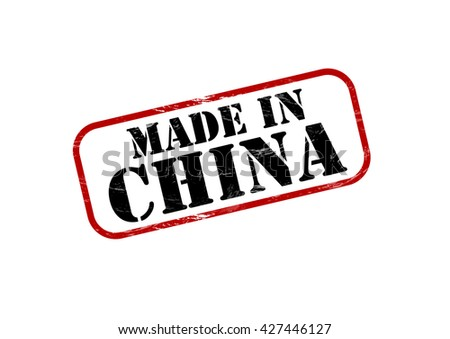 Abstract grunge rubber stamp with the word Made in China written inside the stamp - stock vector