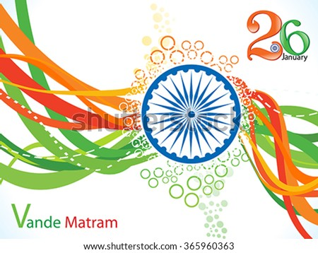 abstract indian flag wave background vector illustration - stock vector