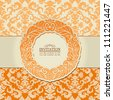 Abstract leaf background, exclusive, creative ornament, ornate, baroque, vintage, orange frame, banner, floral invitation card, antique style pattern template for design - stock vector