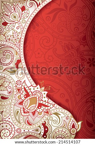 Abstract Red Floral Background - stock vector