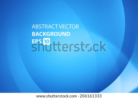 Abstract smooth twist light lines waves vector background  - stock vector
